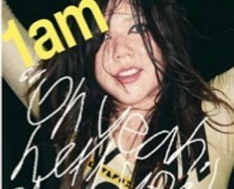 1AM DEBUT – 'OH YEAH!..' – JUNE/JULY 2008